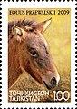 Stamps of Tajikistan, 022-09.jpg