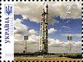 Stamps of Ukraine, 2013-35.jpg
