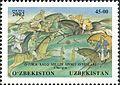 Stamps of Uzbekistan, 2002-20.jpg