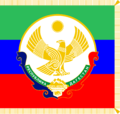 Standard of the President of the Russian Republic of Dagestan.png