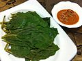 Steamed pumpkin leaves with gang-doenjang.jpg