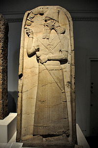Stela of the Assyrian king Shamshi-Adad V from the temple of Nabu at Nimrud, Mesopotamia..JPG