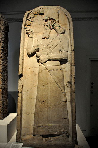 Shamshi-Adad V - Stela of the Assyrian king Shamshi-Adad V from the temple of Nabu at Nimrud, Mesopotamia.