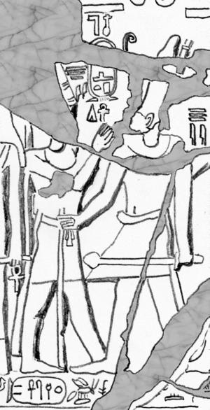 Neferhotep III - Neferhotep III (right) on the stela JE 59635