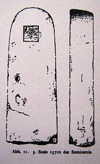Stele of Sammuramat, from Assur.JPG