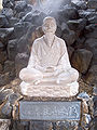 Stone Statue of Miizumi Jozan.jpg