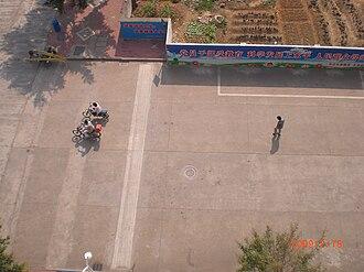 Dongchong, Guangzhou - Image: Street in dongchong town