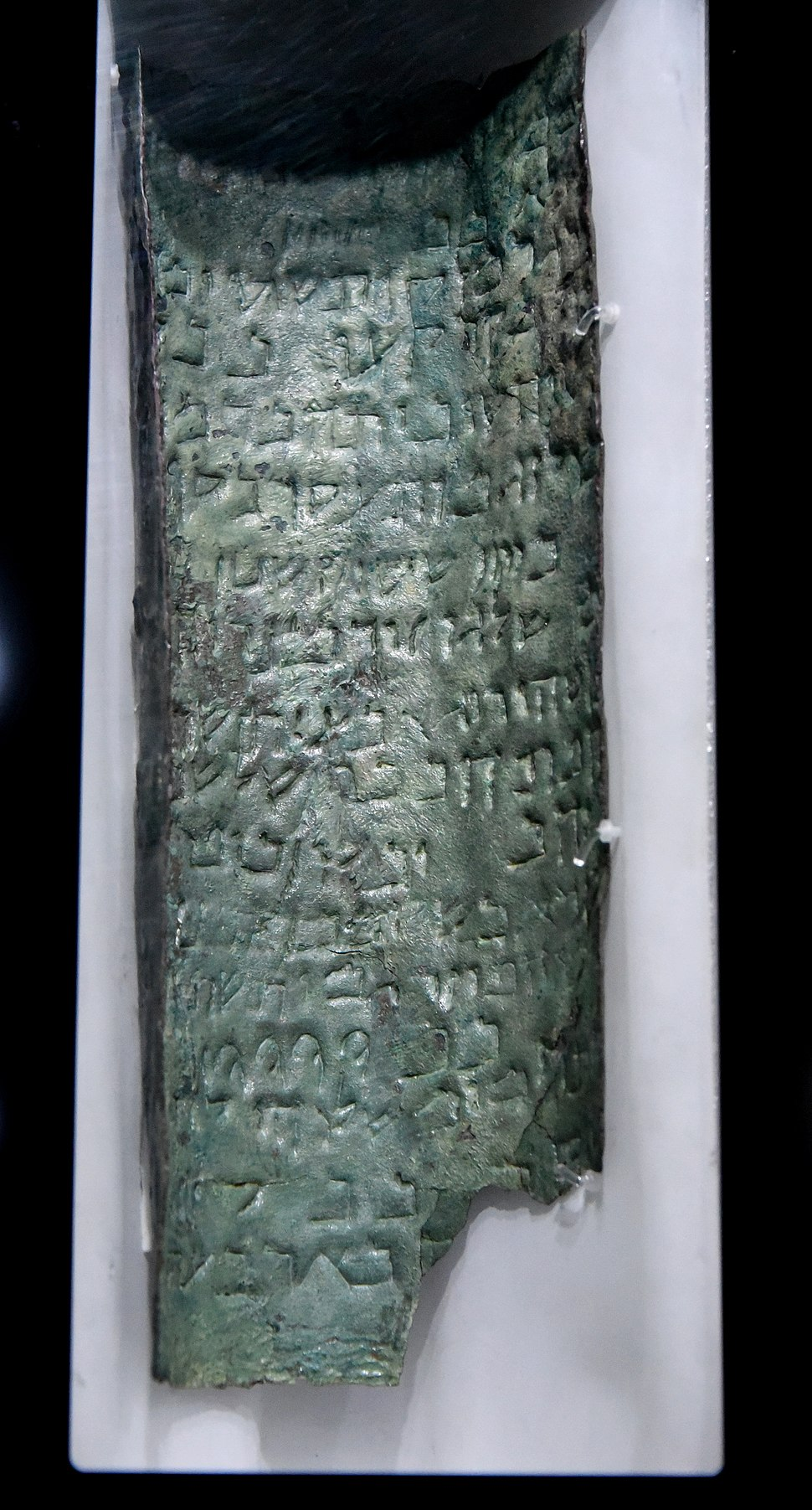 Strip of the Copper Scroll from Qumran Cave 3 written in the Hebrew Mishnaic dialect, on display at the Jordan Museum, Amman