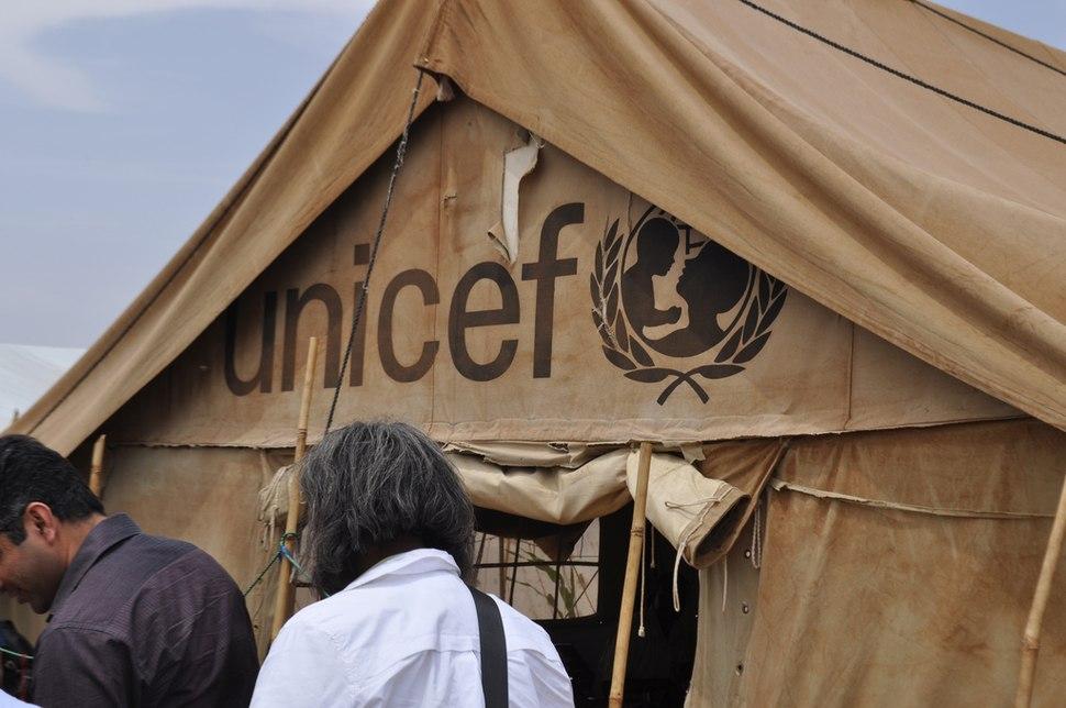 אוהל בו ניתנים שירותי סיוע של יוניסף בסודאן