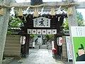 Sugawara-in Tenmangu 002.jpg