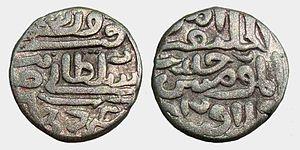 Sayyid dynasty - Billon Tanka of Khizr Khan INO Firoz Shah Tughlaq