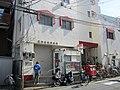Sumida Tachibana Post office.jpg