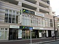 Sumitomo Mitsui Banking Corporation Sagami-Ono Branch.jpg