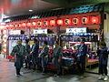 Sumo Chaya in Osaka (01) IMG 1869 20130324.JPG