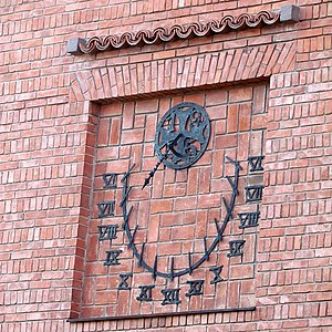 Sunchani Chasovnik Vikipediјa