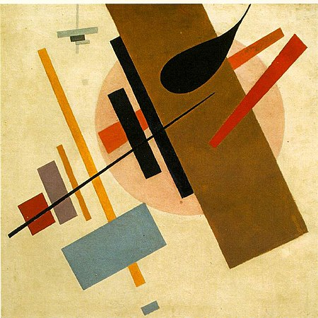 https://upload.wikimedia.org/wikipedia/commons/thumb/b/b3/Supremus_55_%28Malevich%2C_1916%29.jpg/450px-Supremus_55_%28Malevich%2C_1916%29.jpg
