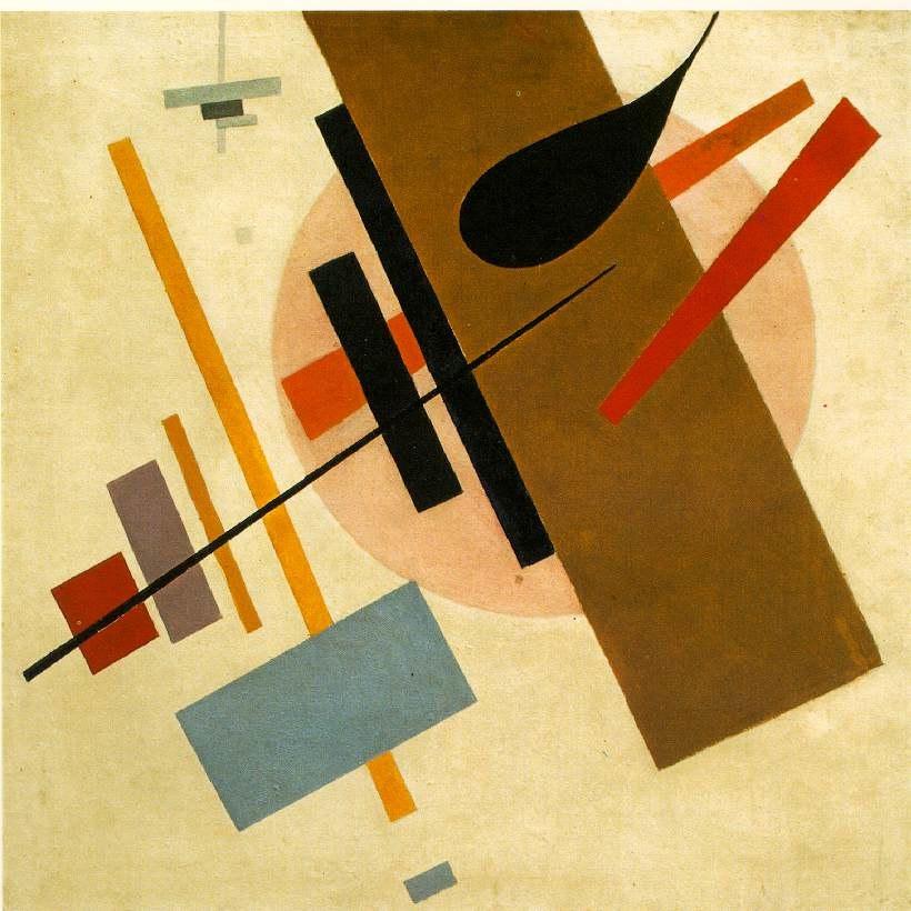 Supremus 55 (Malevich, 1916)