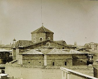 Surb Nshan church (Sebastia).jpg