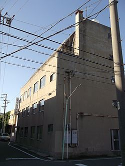 Suzuki Violin Headquarter Office 20141008.JPG