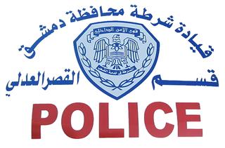 Law enforcement in Syria