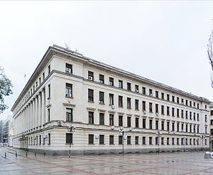 Ministry of Defence (Bulgaria) - Image: Szófia 2014.10.26 (50)