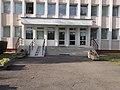 Szabolcs-Szatmár-Bereg Megyei Kormányhivatal Népegészségügyi Főosztály, 2017 Nyíregyháza.jpg