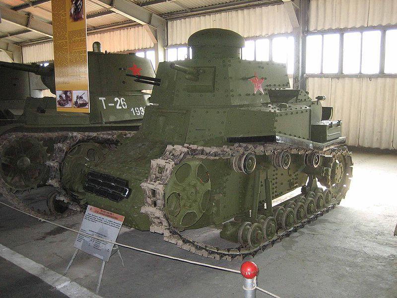 Файл:T-18-Kubinka1.jpg