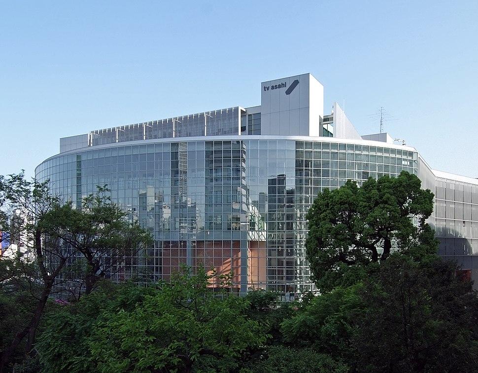 TV Asahi Headquarters 2010