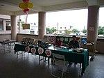 Taichung Temporary Post Office at Taichung Municipal An-Her Junior High School 13th anniversary 20061215.jpg