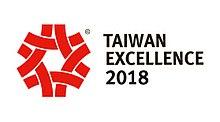 Taiwan Excellence 2018 - Award.jpg