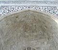 Taj Mahal, Agra views from around (17).JPG