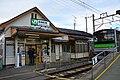Takagimachi Station 2016-10-10 (30049046753).jpg