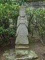 Takahashi-Park Statue 1.jpg