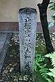 Takasegawa Nijoen Kyoto Japan01n.jpg