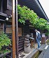 Takayama's old town , 高山の古い町並み - panoramio (3).jpg