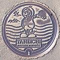 Taneichi, Natural Paradise - Flickr - fo.ol.jpg