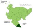 Tara in Saga Prefecture.png
