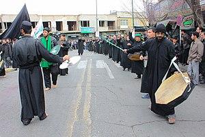 Tasu'a - Image: Tasu'a Mourning Shia muslim in qom عزاداری روز تاسوعا در قم 17