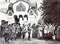 Tcarskoe Selo Feodorovski sobor 1912 004.jpg