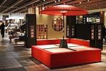 Tea arbor - New Chitose Airport. (39380823722).jpg