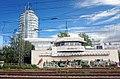 Technisches Rathaus - Munchen Ost.jpg