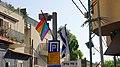 Tel Aviv, Israel 43821 (14494610344).jpg