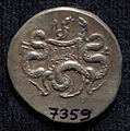 Tetradrachma di pergamo, verso 03.JPG
