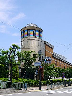 Takarazuka, Hyōgo - Osamu Tezuka Manga Museum