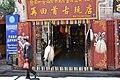 The Barkhor, Lhasa (60) (28767751247).jpg