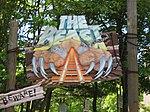 The Beast entrance sign.jpg