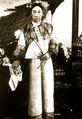 The Cixi Imperial Dowager Empess of China.PNG
