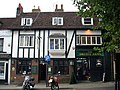 The Druids Arms public house - geograph.org.uk - 946538.jpg