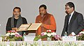 The Minister of State for Human Resource Development, Prof. (Dr.) Ram Shankar Katheria and the Minister of State for Human Resource Development, Shri Upendra Kushwaha releasing the postage stamp.jpg