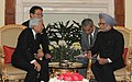 The Prime Minister, Dr. Manmohan Singh meeting the Emperor of Japan, His Majesty Akihito, in New Delhi on December 02, 2013 (1).jpg